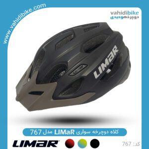 کلاه دوچرخه سواری لیمار مدل 767 LIMAR