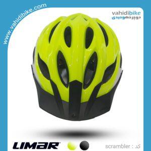 کلاه دوچرخه سواری لیمار مدل SCRAMBLER