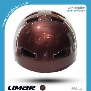 کلاه دوچرخه سواری لیمار مدل 360 LIMAR