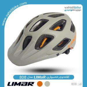 کلاه دوچرخه سواری لیمار مدل 808 LIMAR