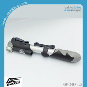 تلمبه دستی انرژی مدل GP-24D