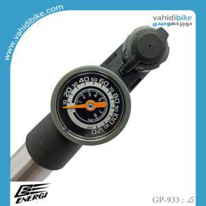 تلمبه دستی انرژی مدل GP-993
