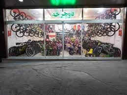 پاوینتو : فروشگاه وحیدی