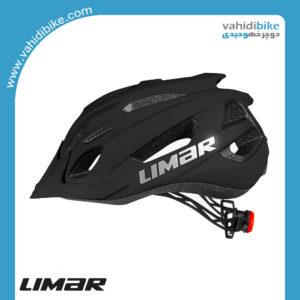 کلاه دوچرخه سواری لیمار مدل URBE