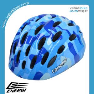 کلاه دوچرخه سواری بچگانه انرژی مدل HB10