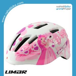 کلاه دوچرخه سواری بچگانه لیمار مدل 249 LIMAR