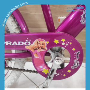دوچرخه شهری پرادو دخترانه 20